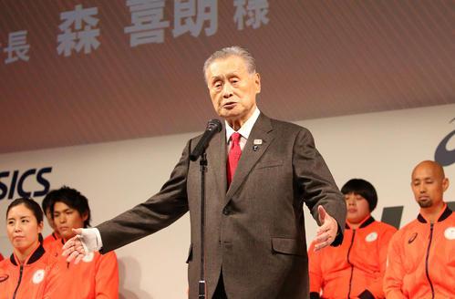 "Photo of Yoshiro Mori, ""Praying to God Everyday"" Wishes New Corona Convergence"