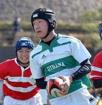 脇本おいばな大逆転負け、主将は涙 小学生ラグビー - ラグビー : 日刊スポーツ