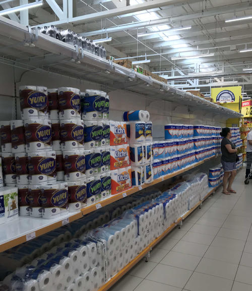 Photo of The situation has changed. Some people buy masks for the first time in Brazil