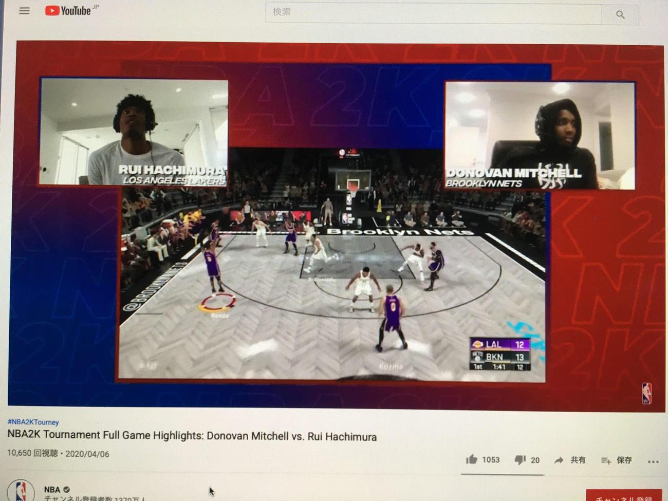 NBAのテレビゲーム大会に参戦したウィザーズの八村(左上)(YouTubeのNBA公式チャンネルより)