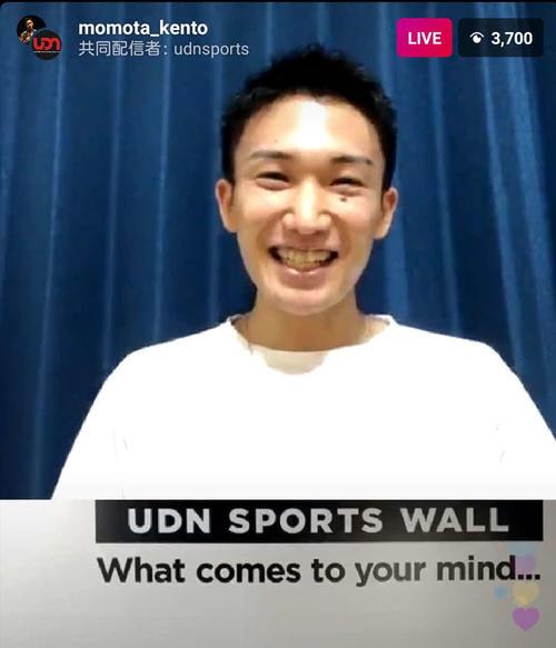 """Photo of Badminton is """"thank you"""" for Kento Momota"""