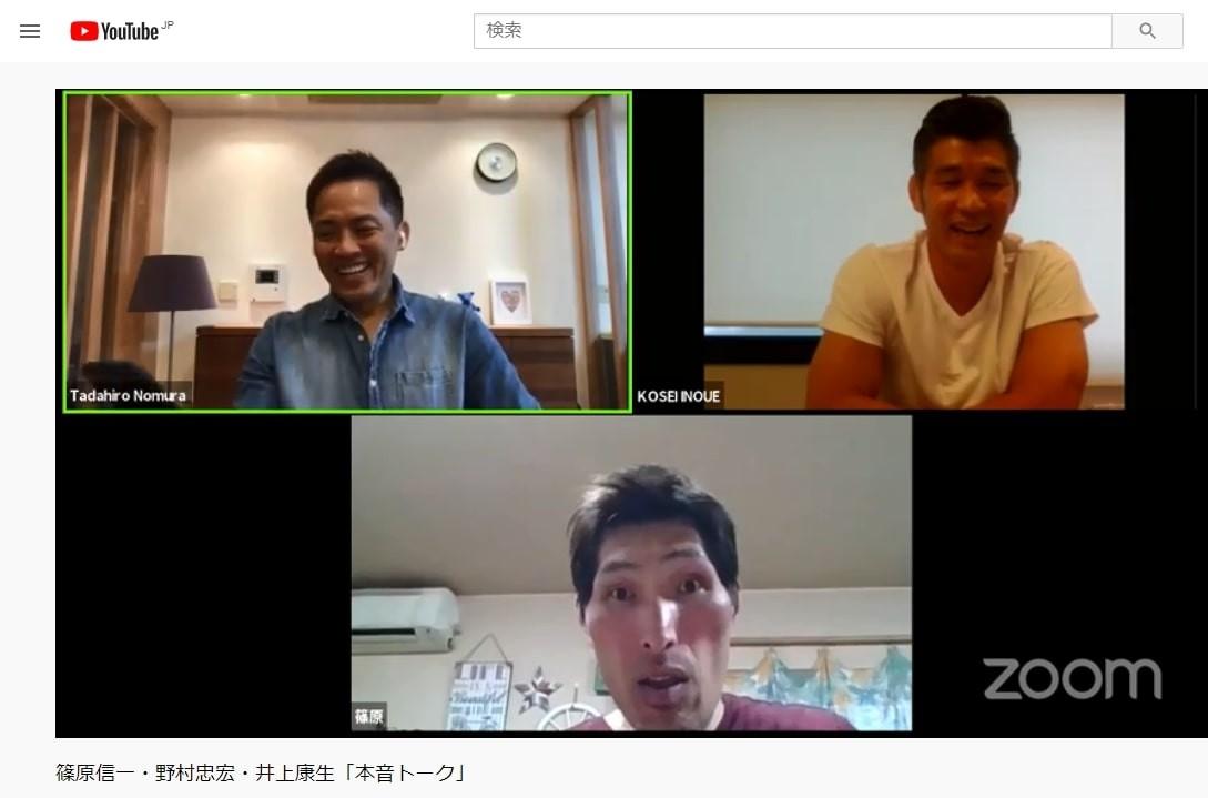 オンライン上でトークライブを行う(左から)野村忠宏氏、篠原信一氏、井上康生監督(YouTube「野村道場」より)
