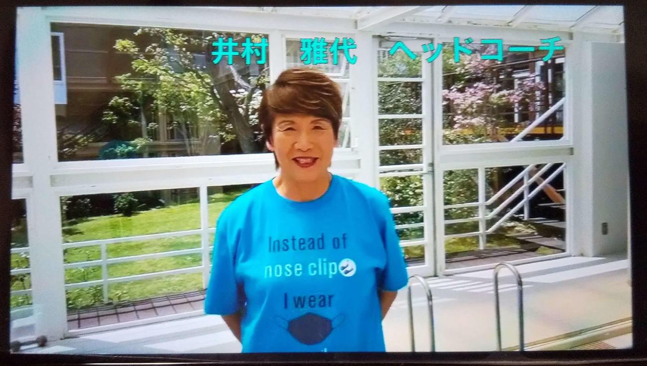 アーティスティックスイミング日本代表の井村HCは、動画で医療従事者への感謝の気持ちを口にした