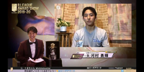 """Photo of Yuki Kawamura played in Mikawa, honored for his first """"honor"""" teenager"""