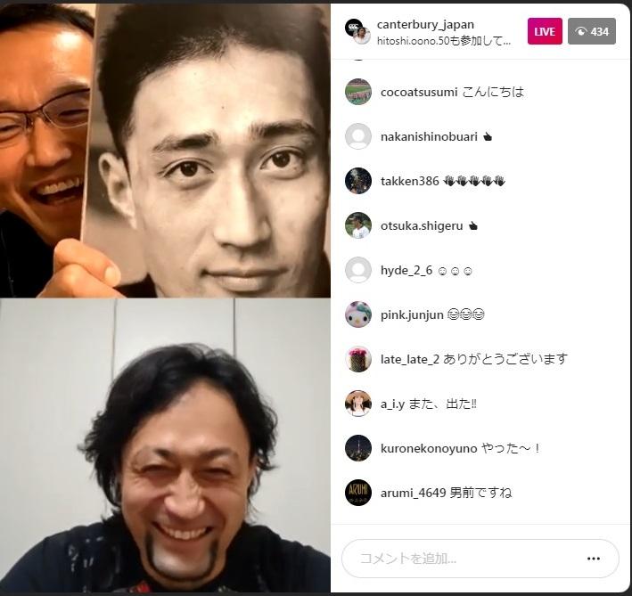 坂道 みる instagram