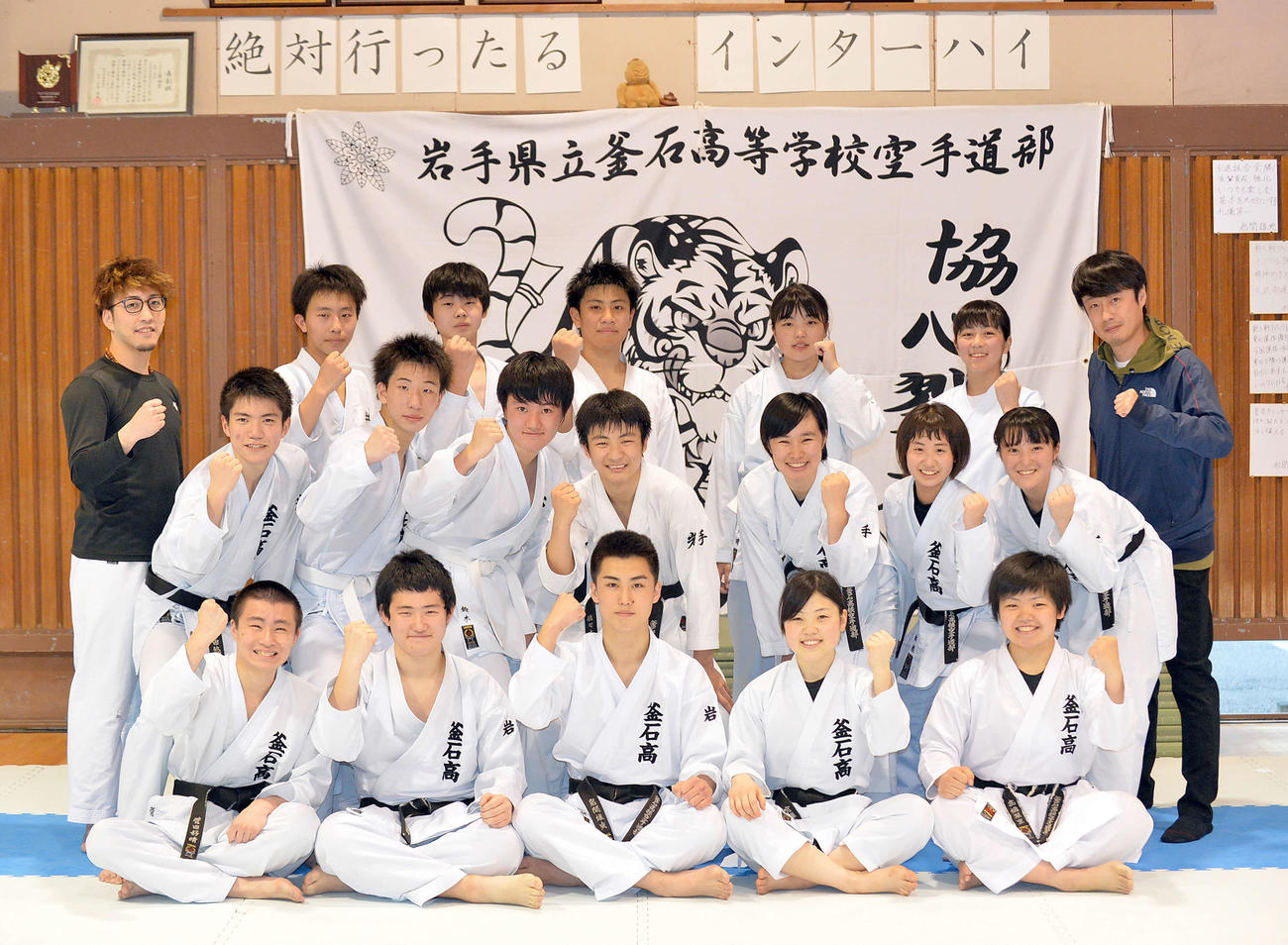 日々精進を続ける釜石空手道部の選手たち。今も道場にはインターハイを目指す目標を掲げている(撮影・鎌田直秀)