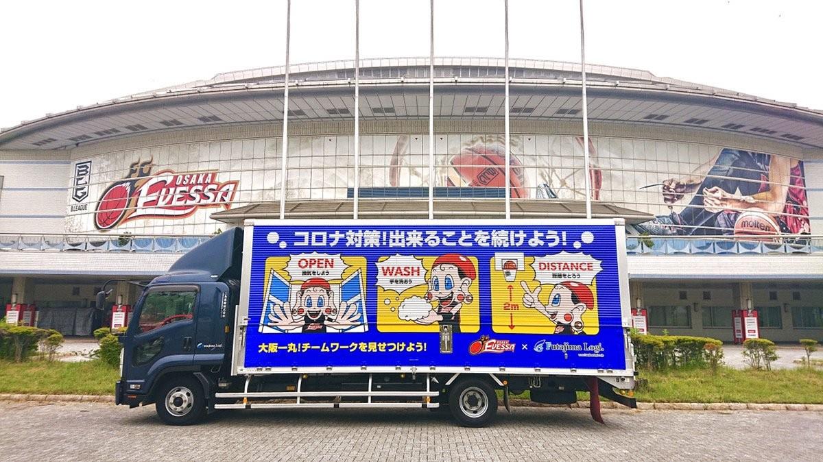 B1大阪の「まいどくん」がプリントされた啓発トラック(大阪エヴェッサ公式ツイッターより)