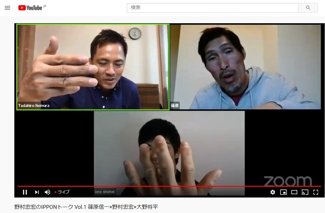 タコ指を披露する(左から)野村忠宏氏、大野将平、篠原信一氏(YouTube「野村道場」より)