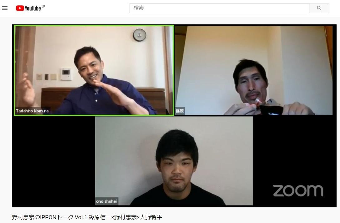 トークイベント中にコーラを飲む篠原信一氏(右)(YouTube「野村道場」より)