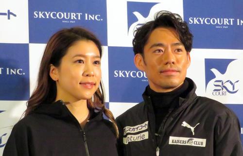 Photo of Yanaka Muramoto & Daisuke Takahashi, temporarily returned from the US due to Corona