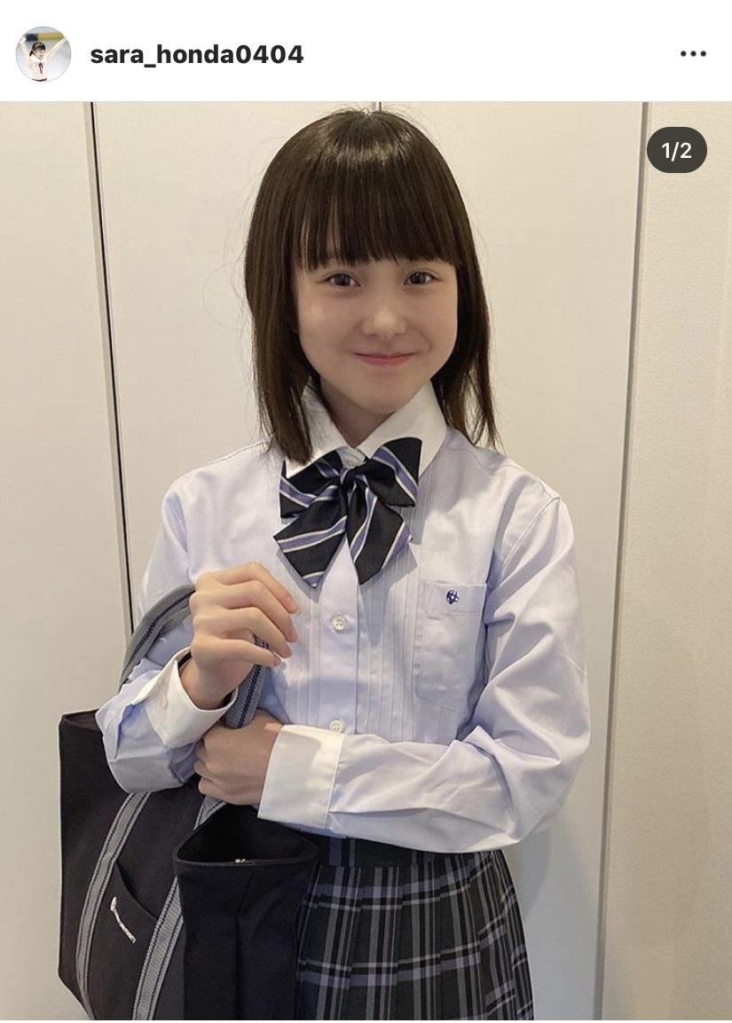 中学の入学式に臨んだことを報告した本田紗来(本人のインスタグラムより)