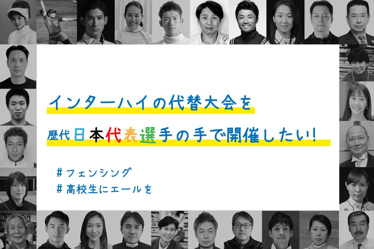「HighSchoolJapanCup2020」のイメージ画像(外部提供)