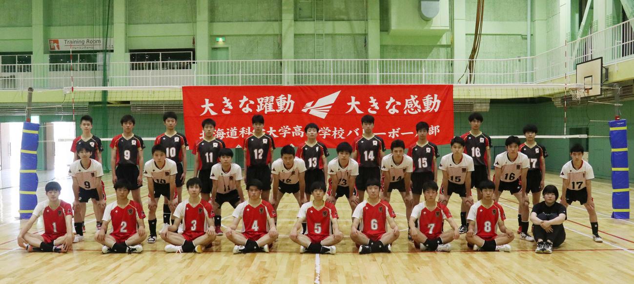 再始動した北海道科学大高男子バレーボール部の選手たち(撮影・浅水友輝)