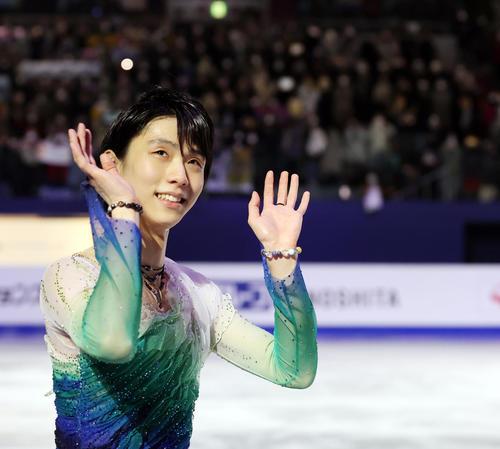Photo of Yuzuru Hanyu profile updated! Skating Federation access flood