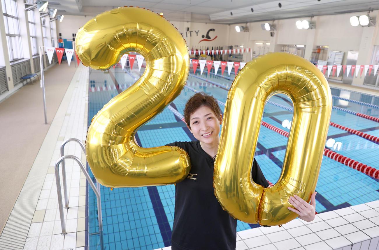 4日に20歳の誕生日を迎える池江璃花子(代表撮影=2020年7月2日)