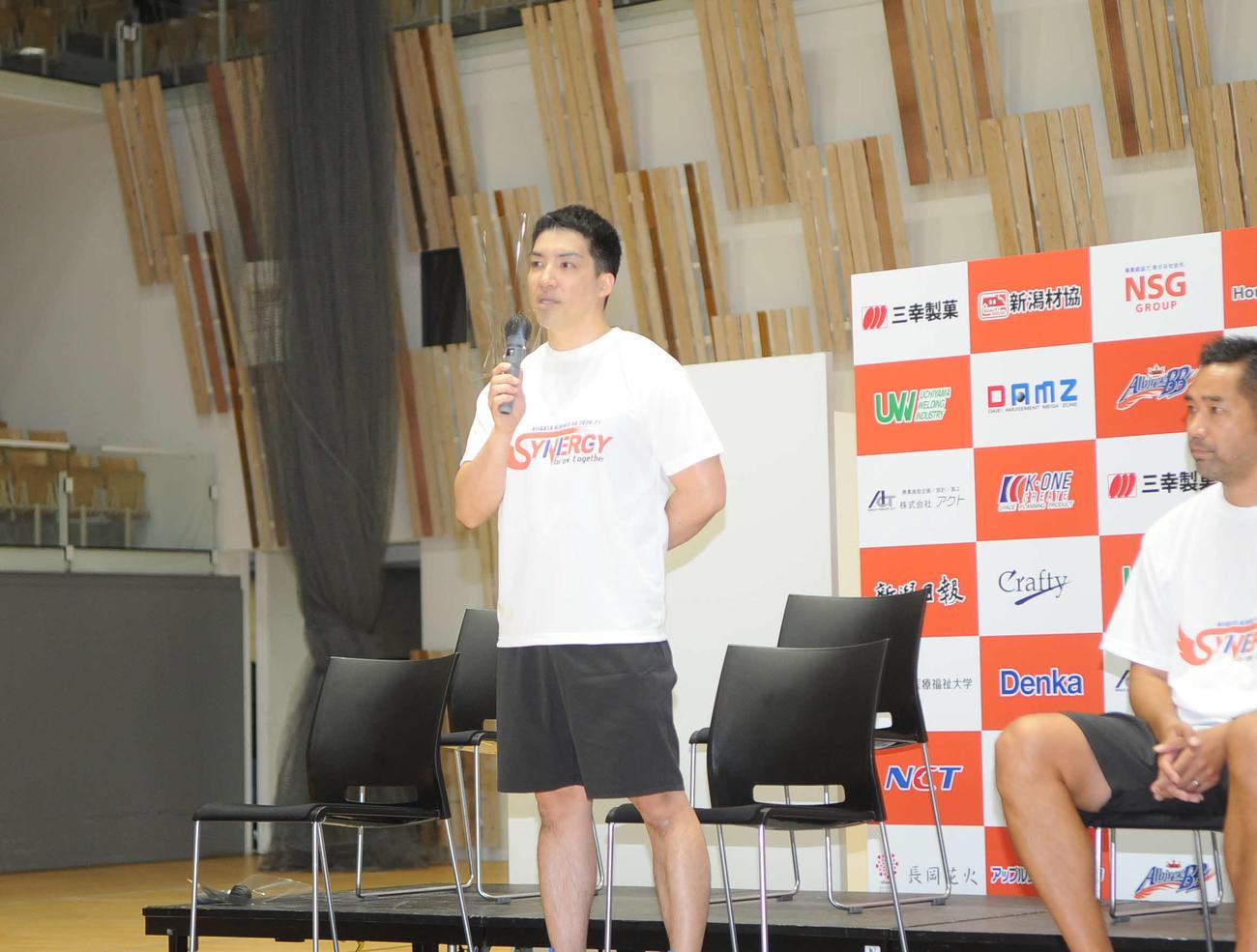 今季の目標に「日本一」を掲げる福田監督