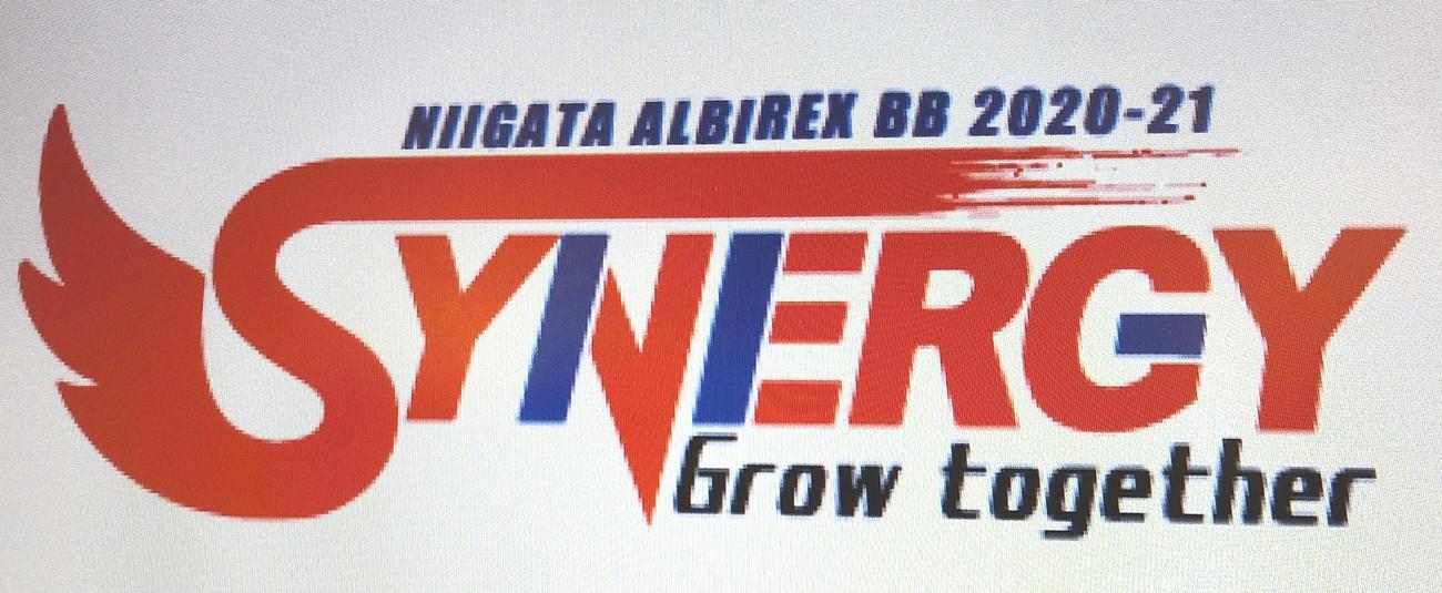 新潟アルビレックスBBの20-21年シーズンのチームスローガン「SYNERGY~Grow together~」