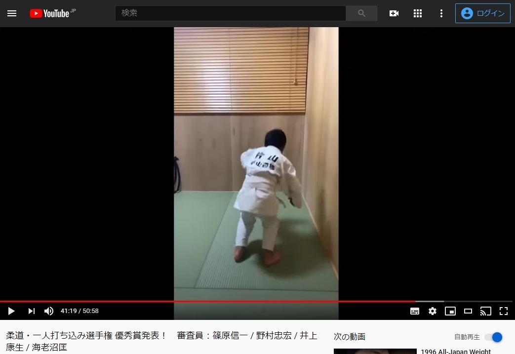 キレのある背負い投げの1人打ち込みを披露する小学2年生(YouTubeチャンネル「野村道場」より)