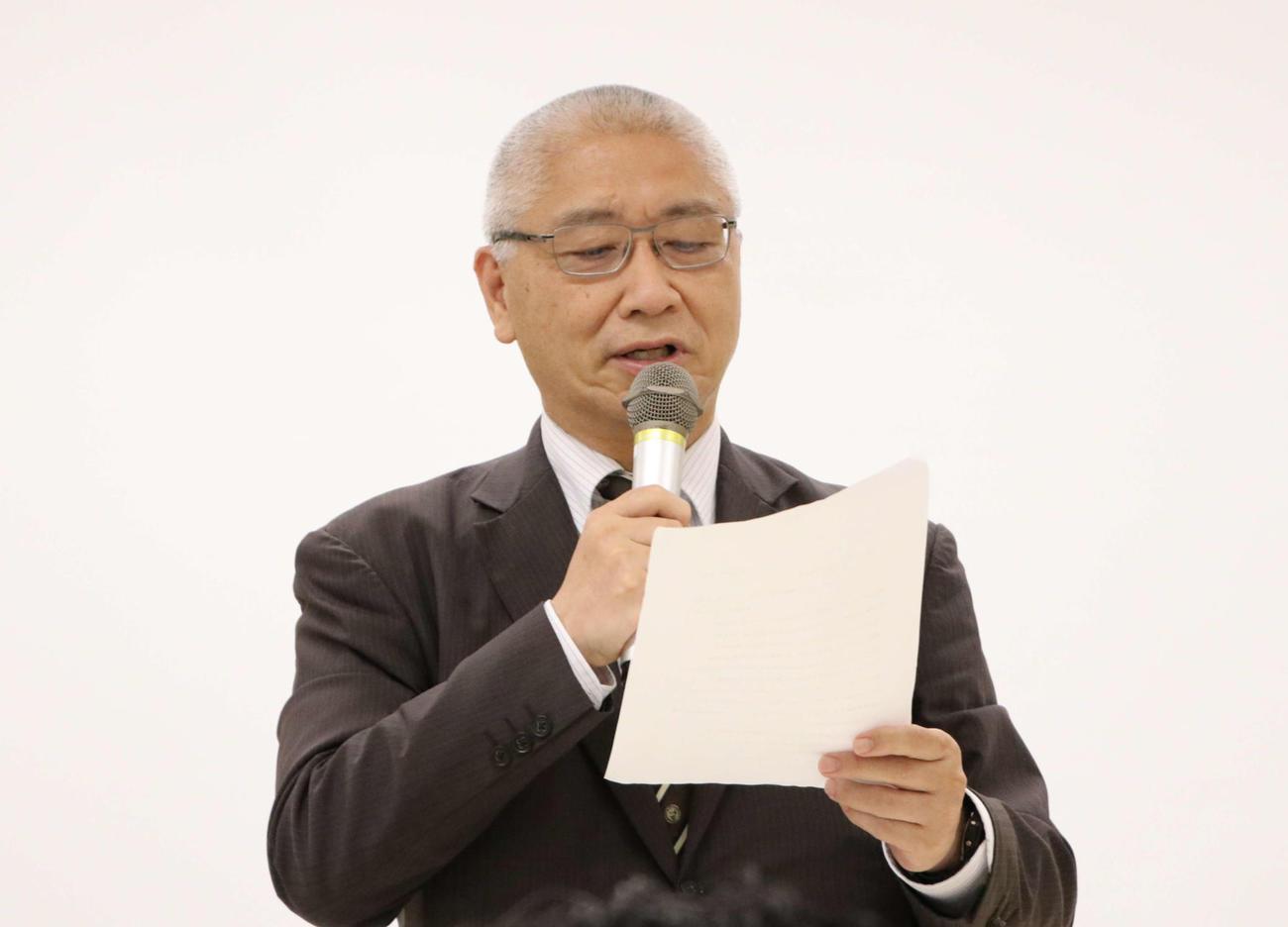 今季の競技方針を説明する関西学生連盟の山田専務理事(撮影・南谷竜則)