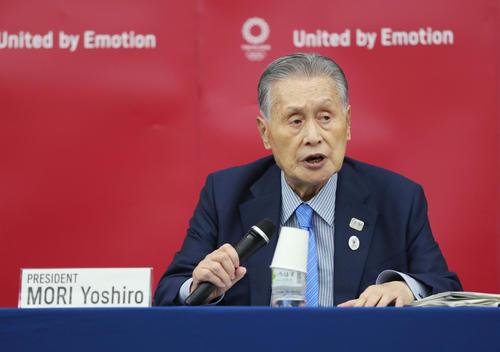 Photo of Chairman Yoshiro Mori appeals for postponed tournament simplification due to corona impact
