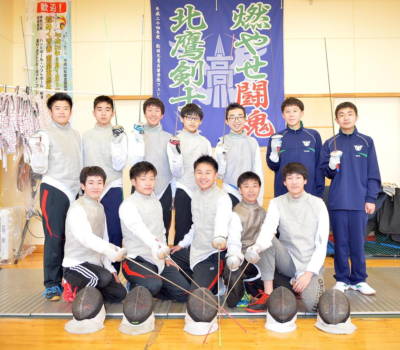 全国上位進出に向けて再発進した秋田北鷹男子フェンシング部の選手たち(撮影・鎌田直秀)