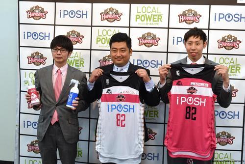 "Photo of B1 Akita Uni is the first breast sponsor of ""iPOSH"""