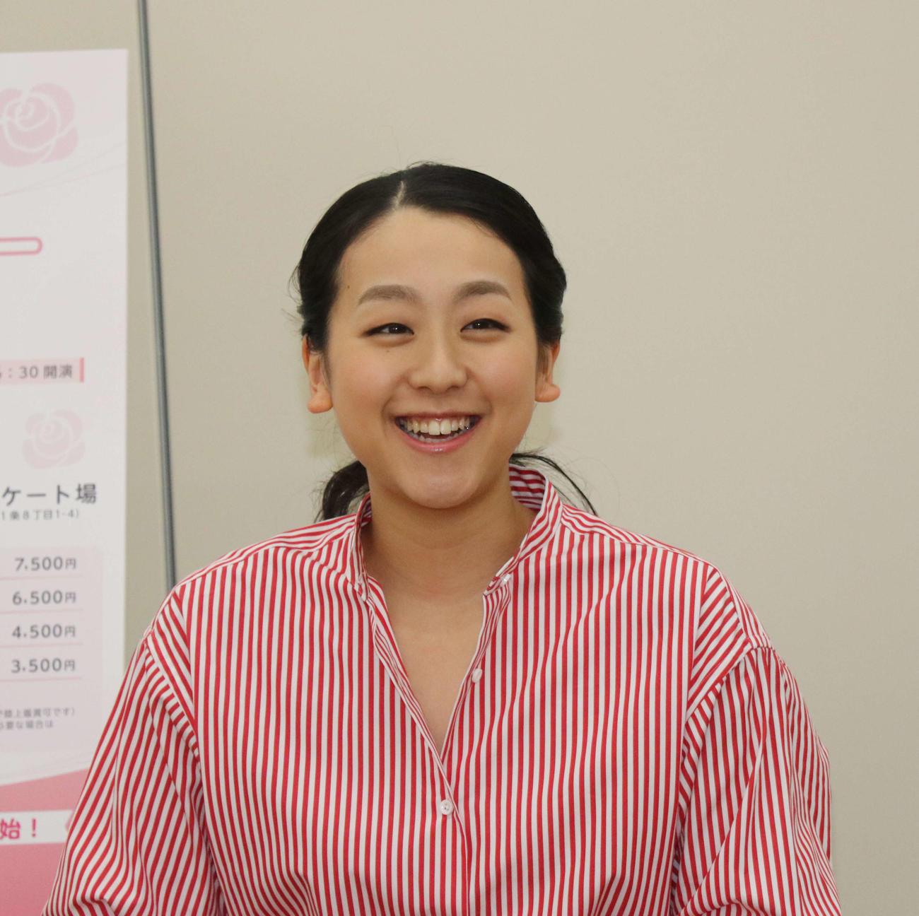 浅田真央さん(2018年4月28日撮影)