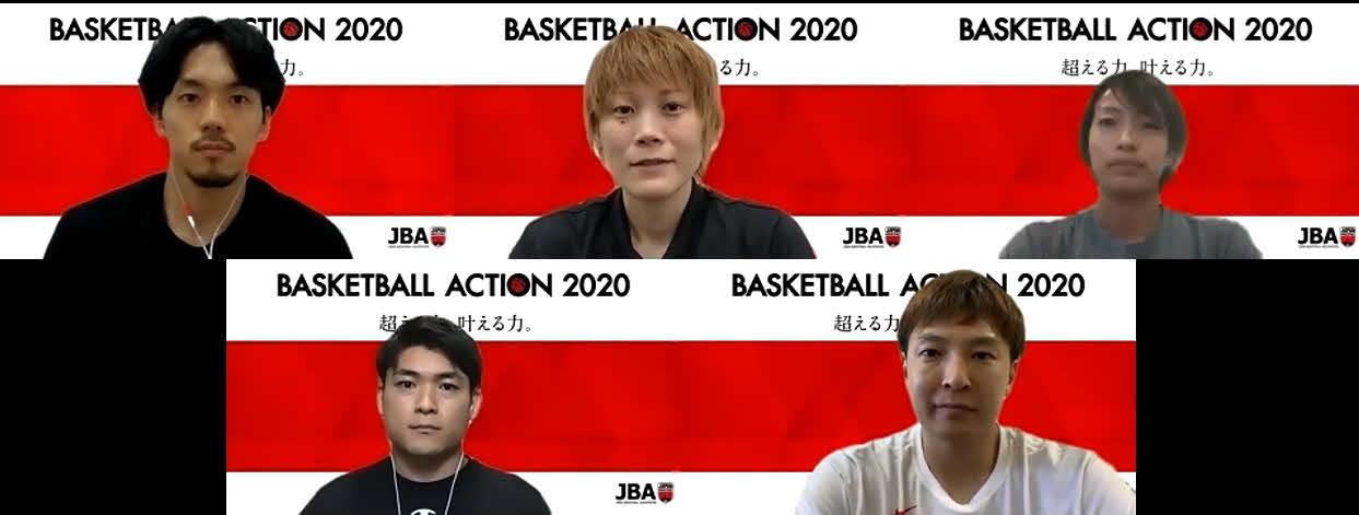 8月16日に行われる「BASKETBALLACTION2020SHOWCASE」の取材に応じたバスケットボール日本代表の選手たち。上段左から男子・篠山竜青、女子・高田真希、3人制女子・篠崎澪、下段左から車いす男子豊島英、3人制男子小林大祐(C)JBA