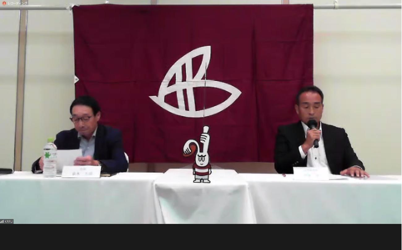 関西協会の理事会後に記者会見した萩本光威会長(左)と中尾晃リーグ委員長