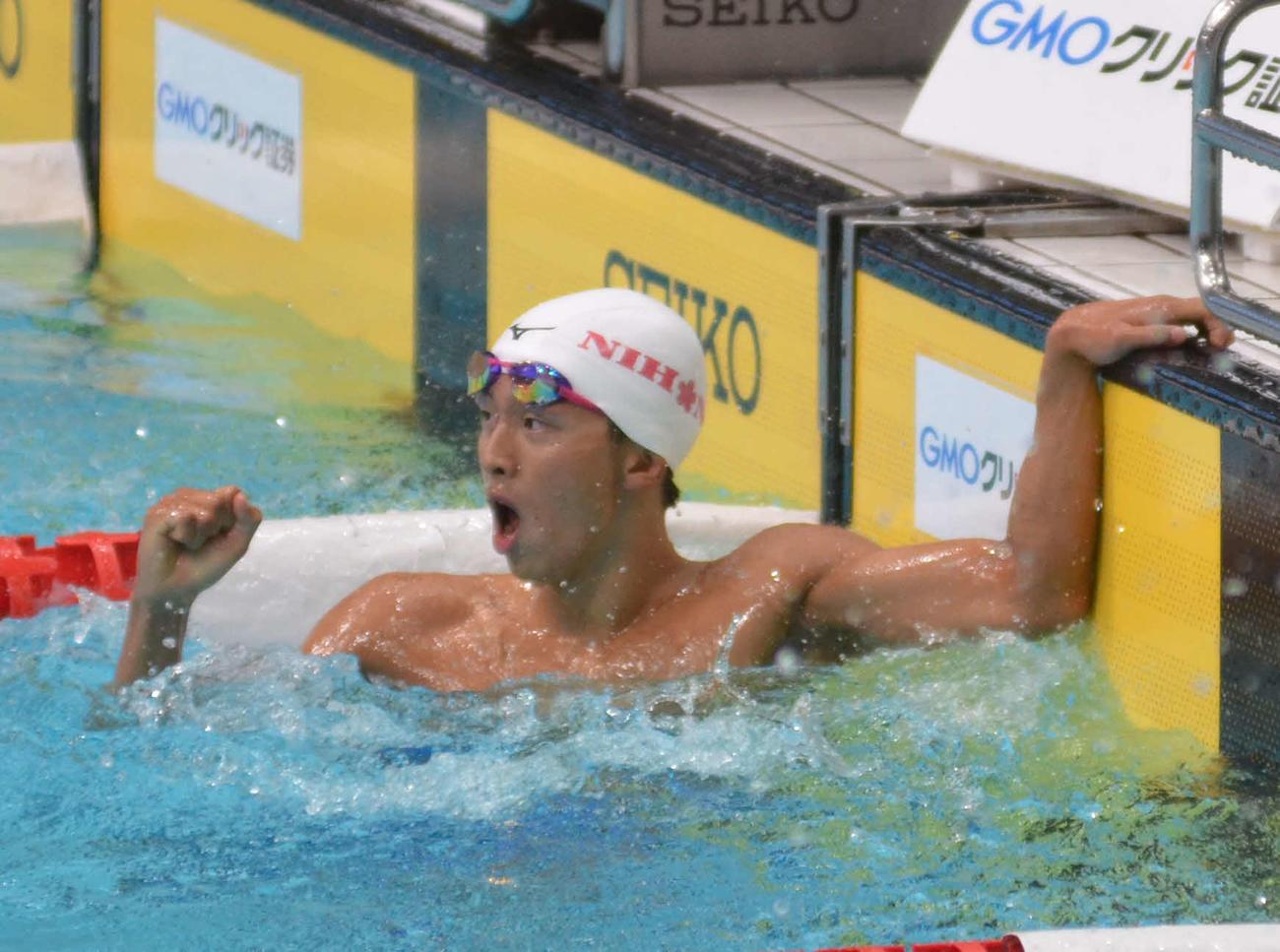 吉田惇哉が1500m自由形3連覇「感無量です」 - 水泳 : 日刊スポーツ