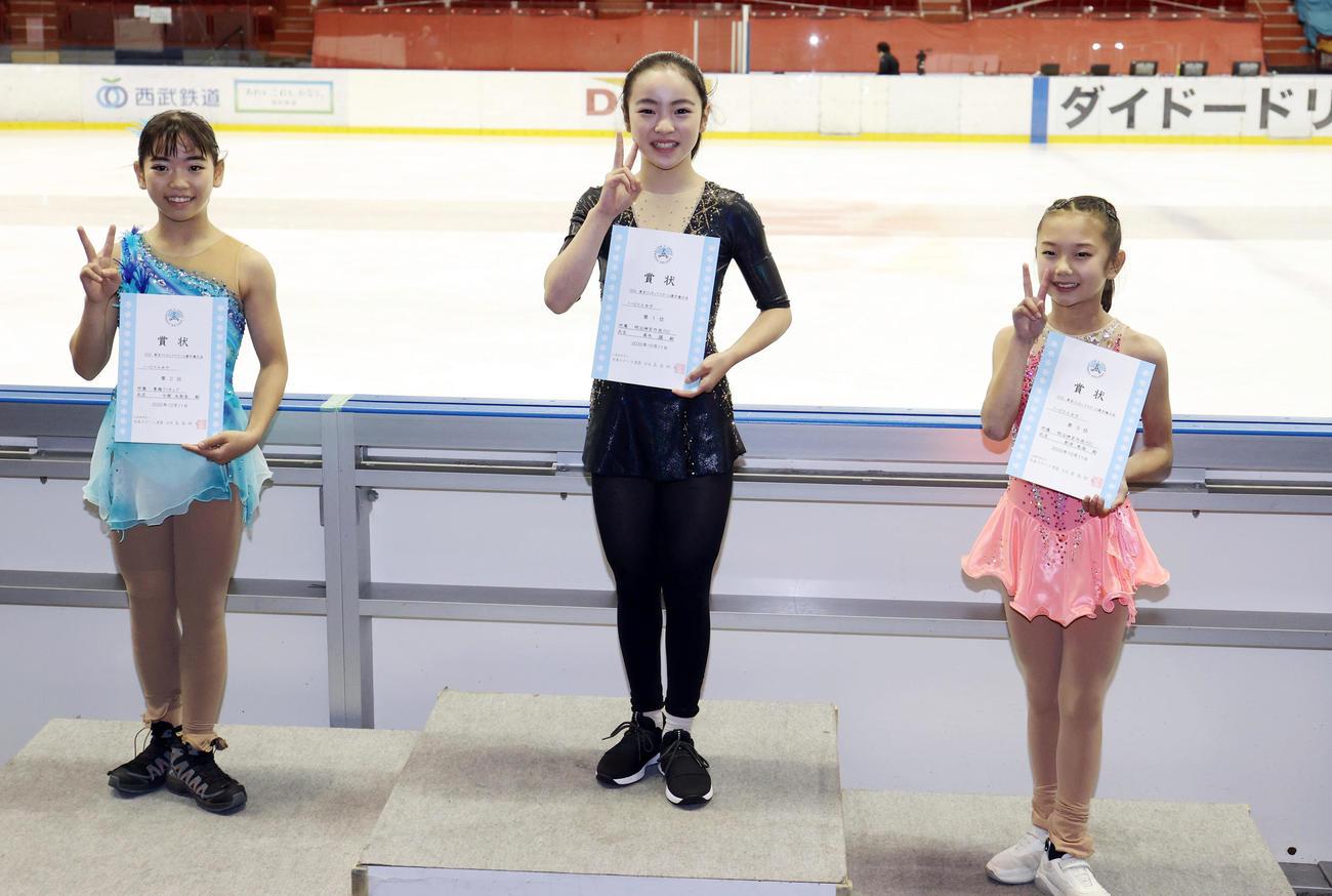 ノービスA女子の表彰式で記念撮影をする優勝した高木(中央)。左は2位の今関、右は3位の新井(撮影・狩俣裕三)