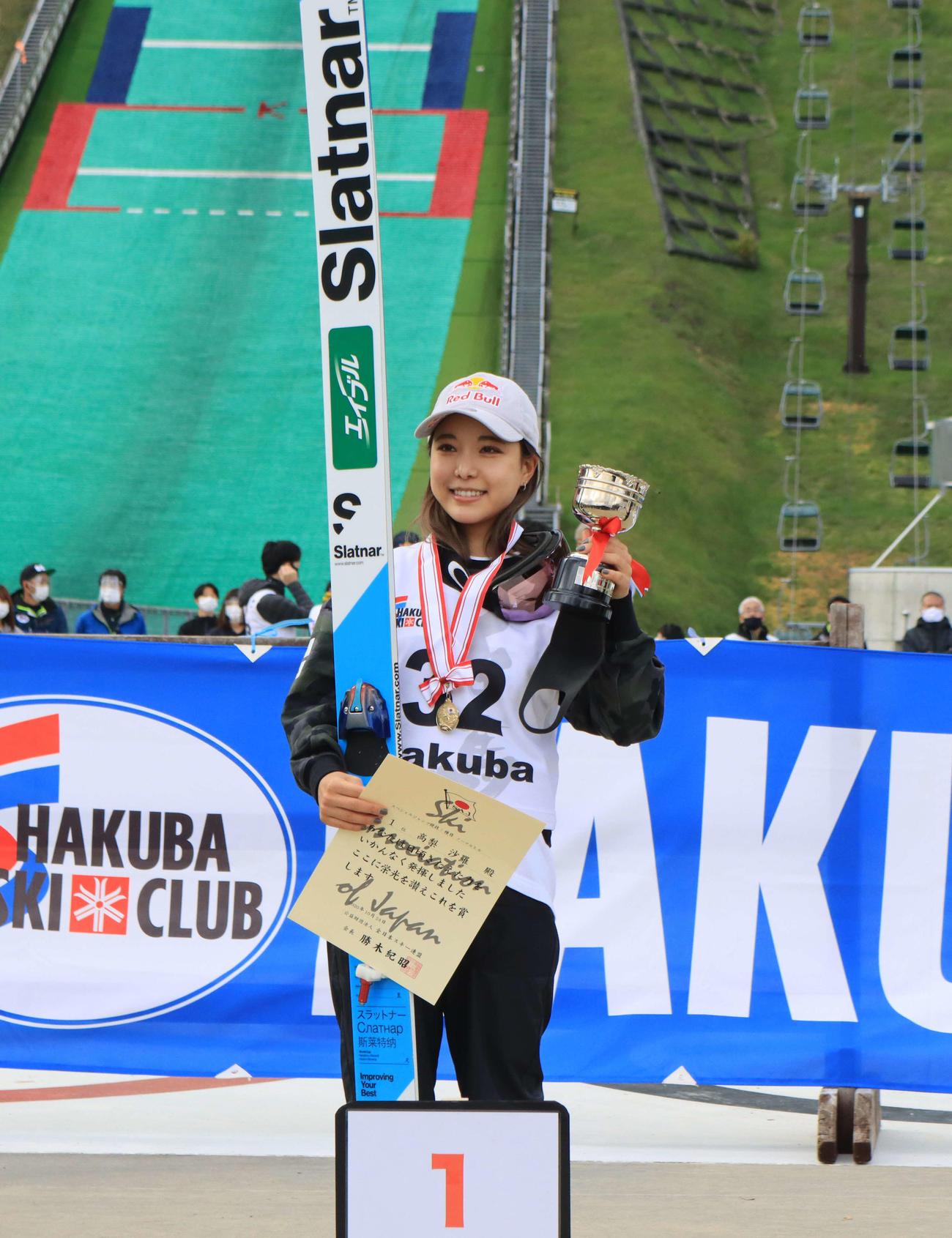 全日本選手権女子で4連覇した高梨は表彰式で笑顔を見せる(撮影・保坂果那)