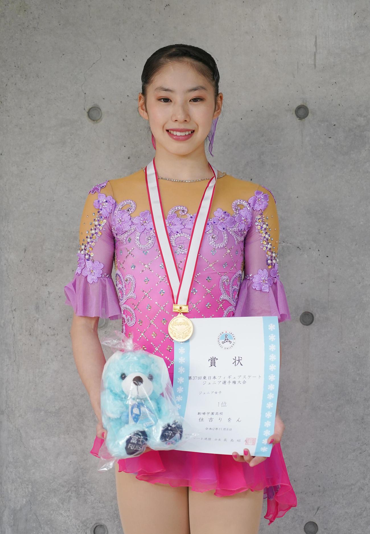 フィギュアスケート東日本選手権・ジュニア女子で優勝した住吉(撮影・菅敏)