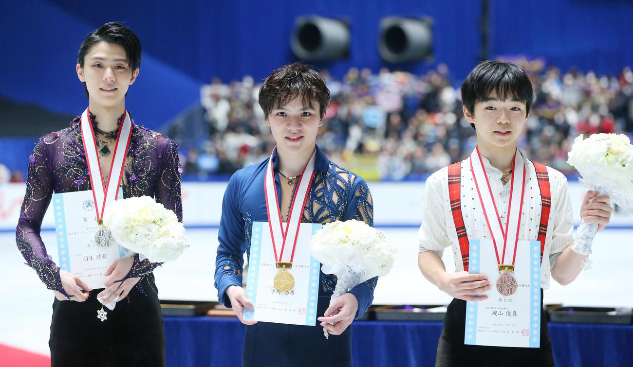 19年12月、全日本選手権男子フリーの演技後、記念写真に納まる、左から羽生結弦、宇野昌磨、鍵山優真