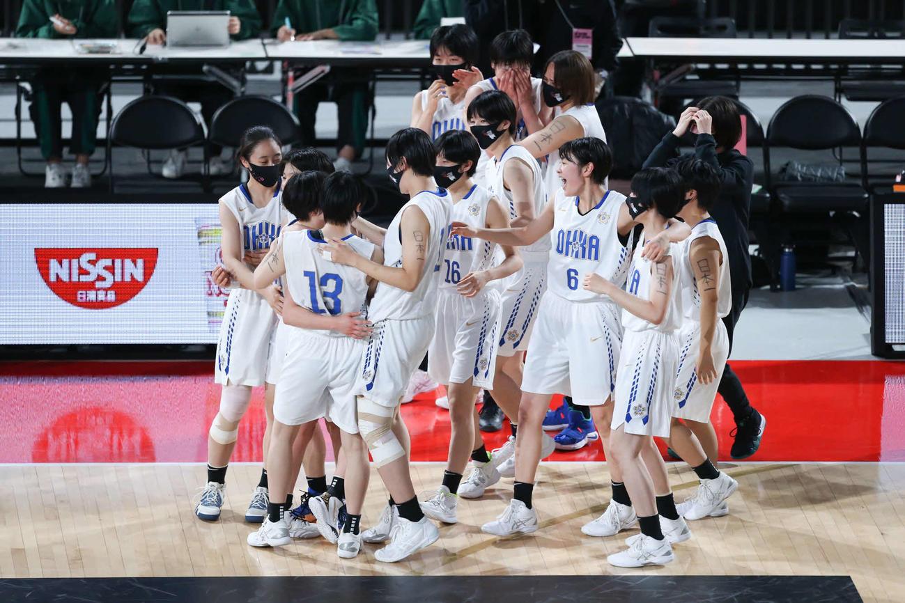 東京成徳大高に勝利し優勝を決め、歓喜する桜花学園の選手たち(C)JBA
