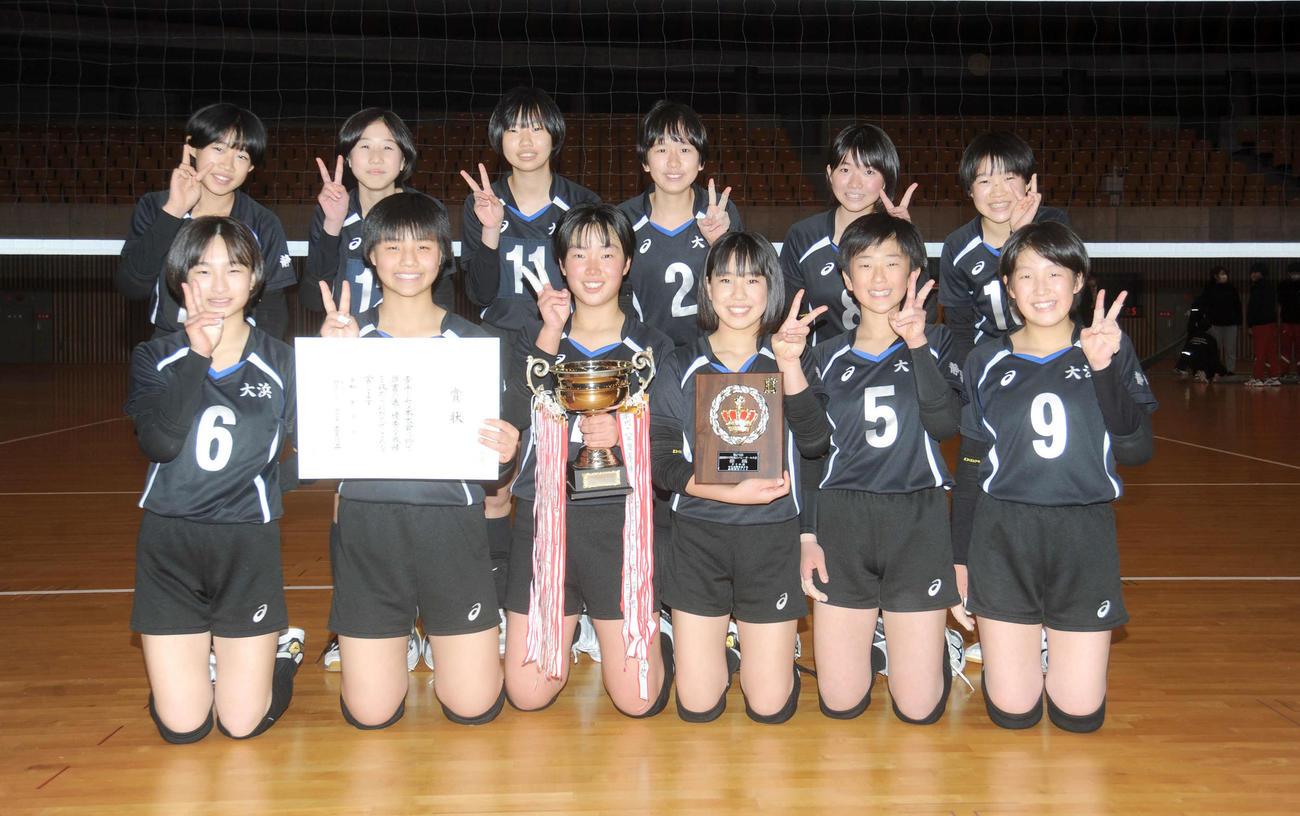 初優勝を飾り、笑顔を見せる掛川大浜中の選手たち