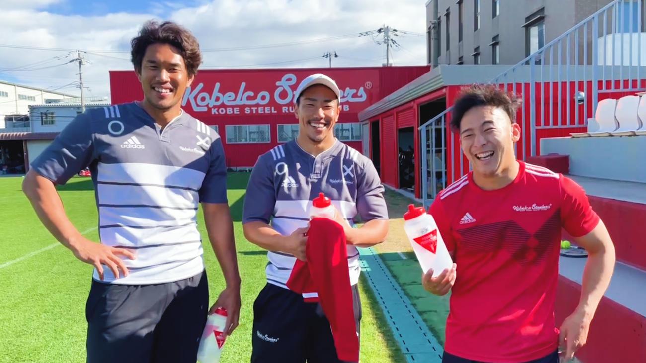 震災追悼の動画で笑顔を届けた神戸製鋼の選手たち。右からSH小畑、WTB山下、FB山中(神戸製鋼提供)