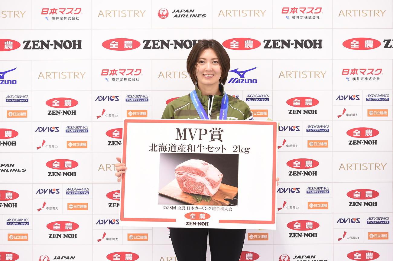 優勝した北海道銀行スキップ吉村紗也香(C)JCA IDE