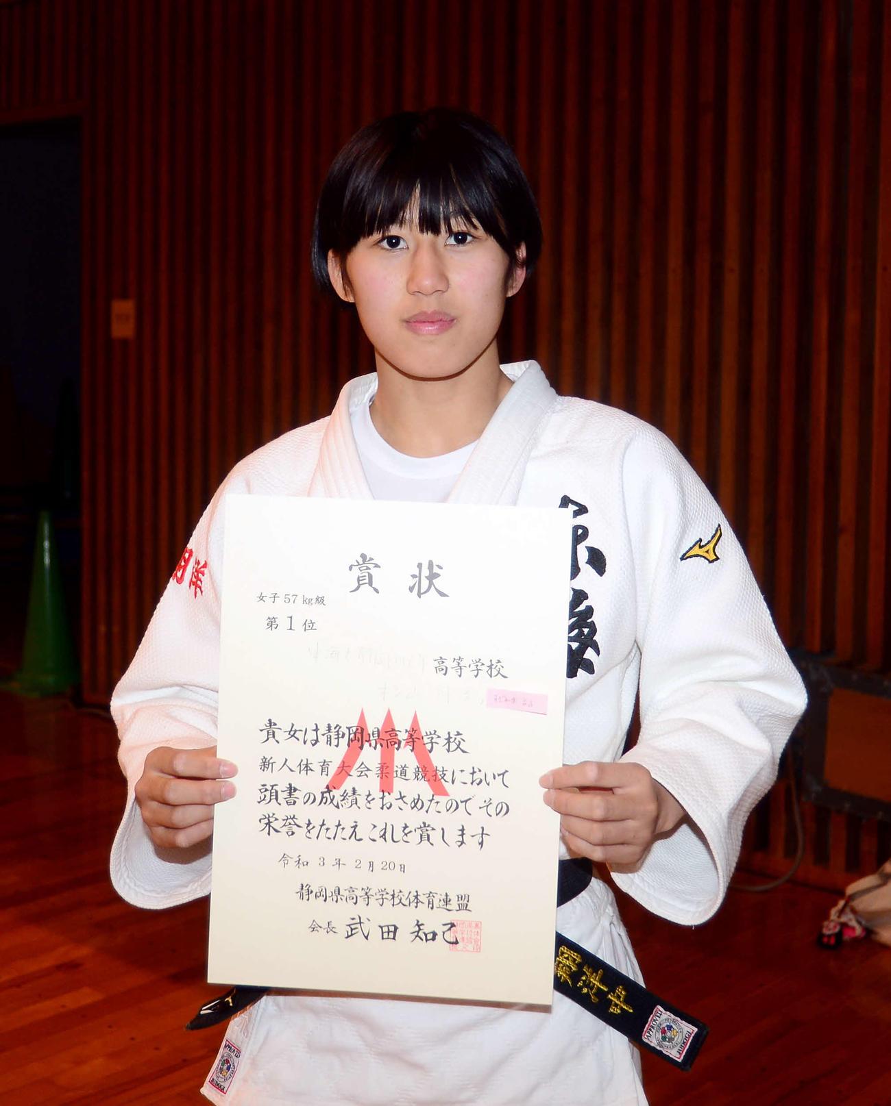女子57キロ級で連覇を飾った東海大静岡翔洋・杉山