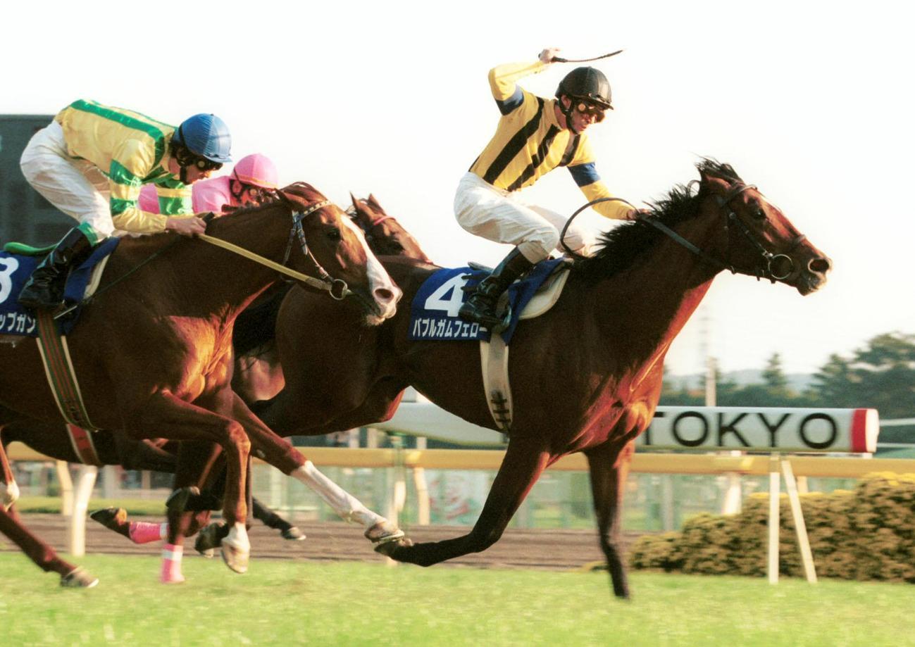 96年、天皇賞・秋 バブルガムフェローで初G1