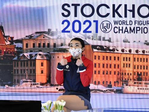 世界選手権女子SPに出場したカレン・チェン(AP)