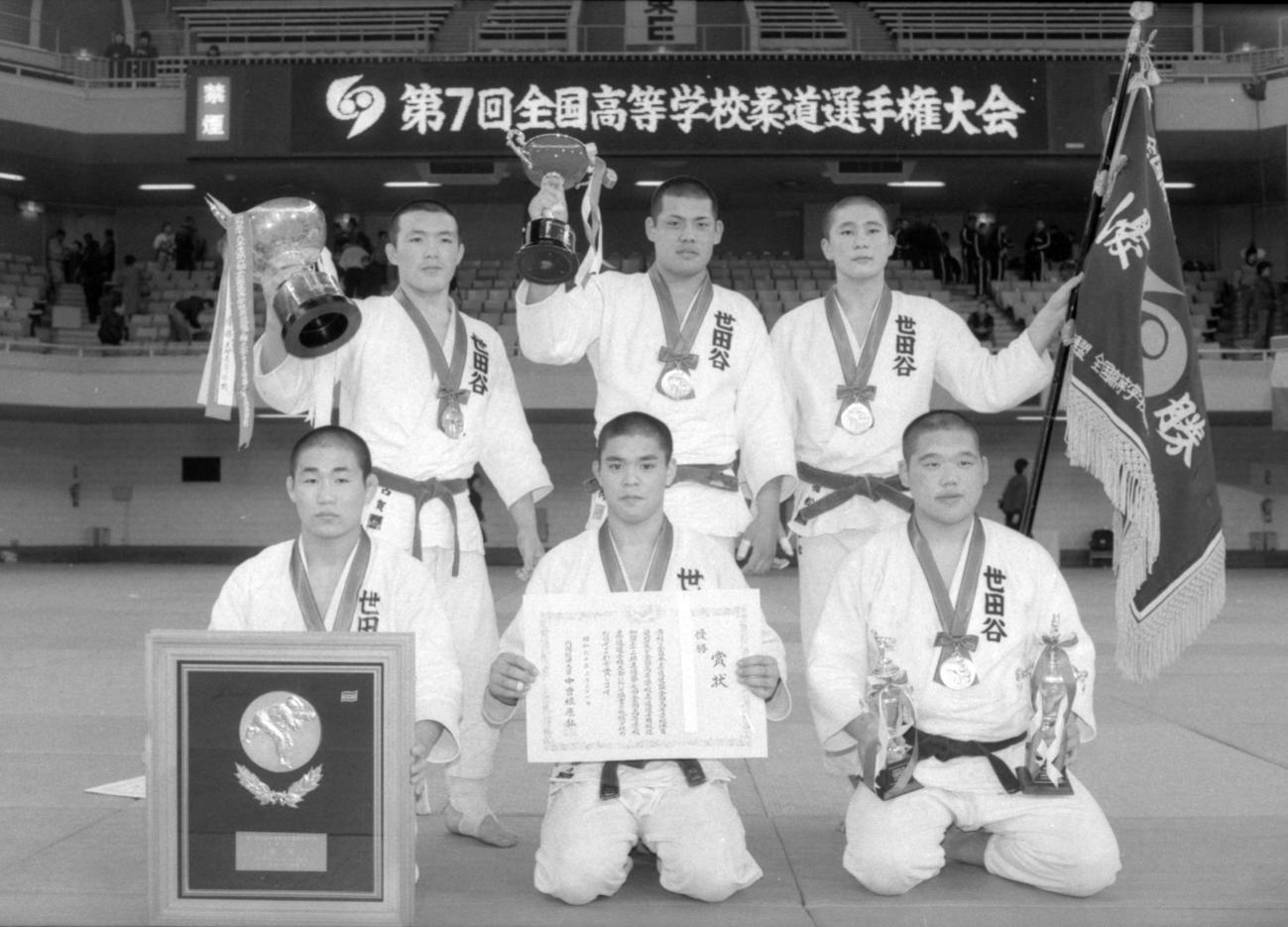 85年3月21日、初の高校柔道日本一に輝いた世田谷学園高、後列左端が副将を務め大活躍した2年の古賀稔彦さん
