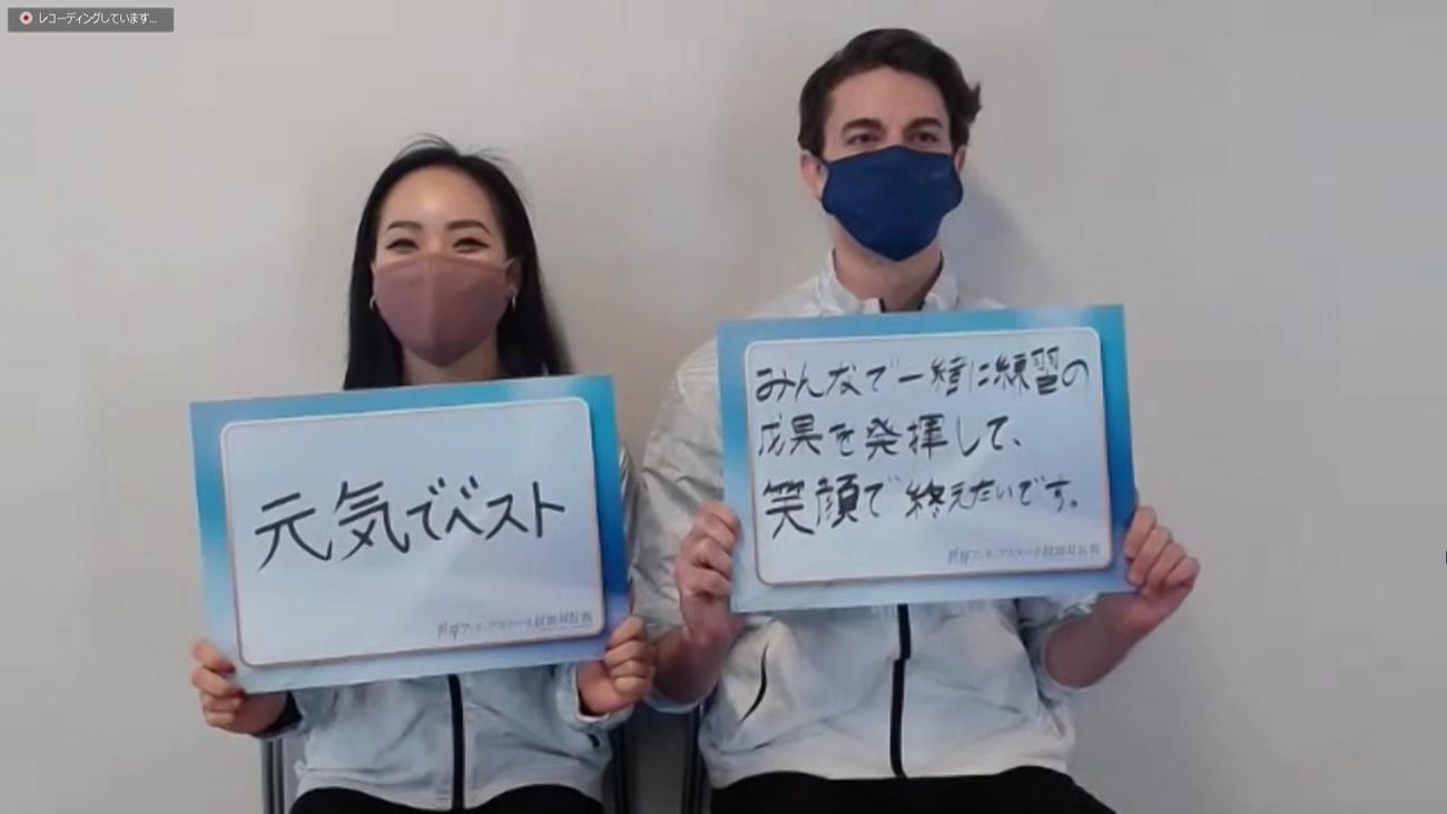 世界国別対抗戦に向けてテーマを掲げたアイスダンスの小松原美里(左)尊組(テレビ朝日提供)