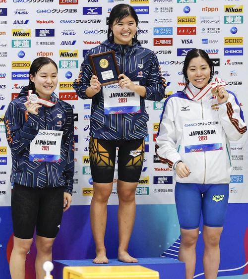 女子200メートルバタフライで優勝した長谷川。左は2位の牧野、右は3位の林(代表撮影)