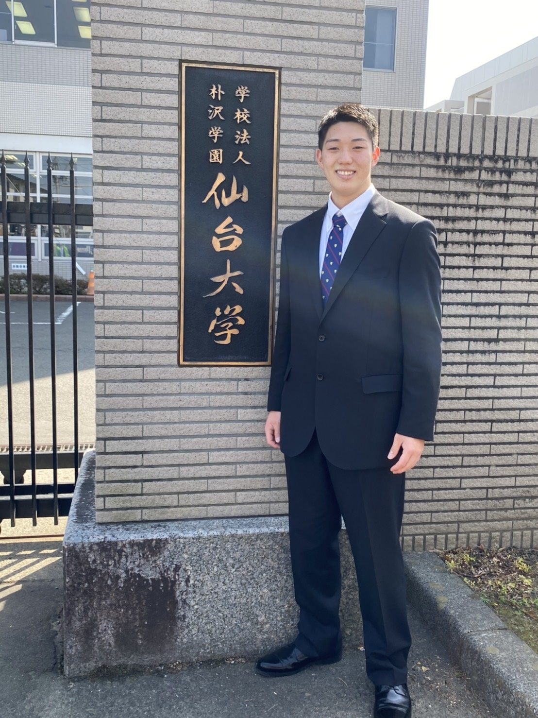 仙台大に入学したスケルトン男子の臼井(本人提供)