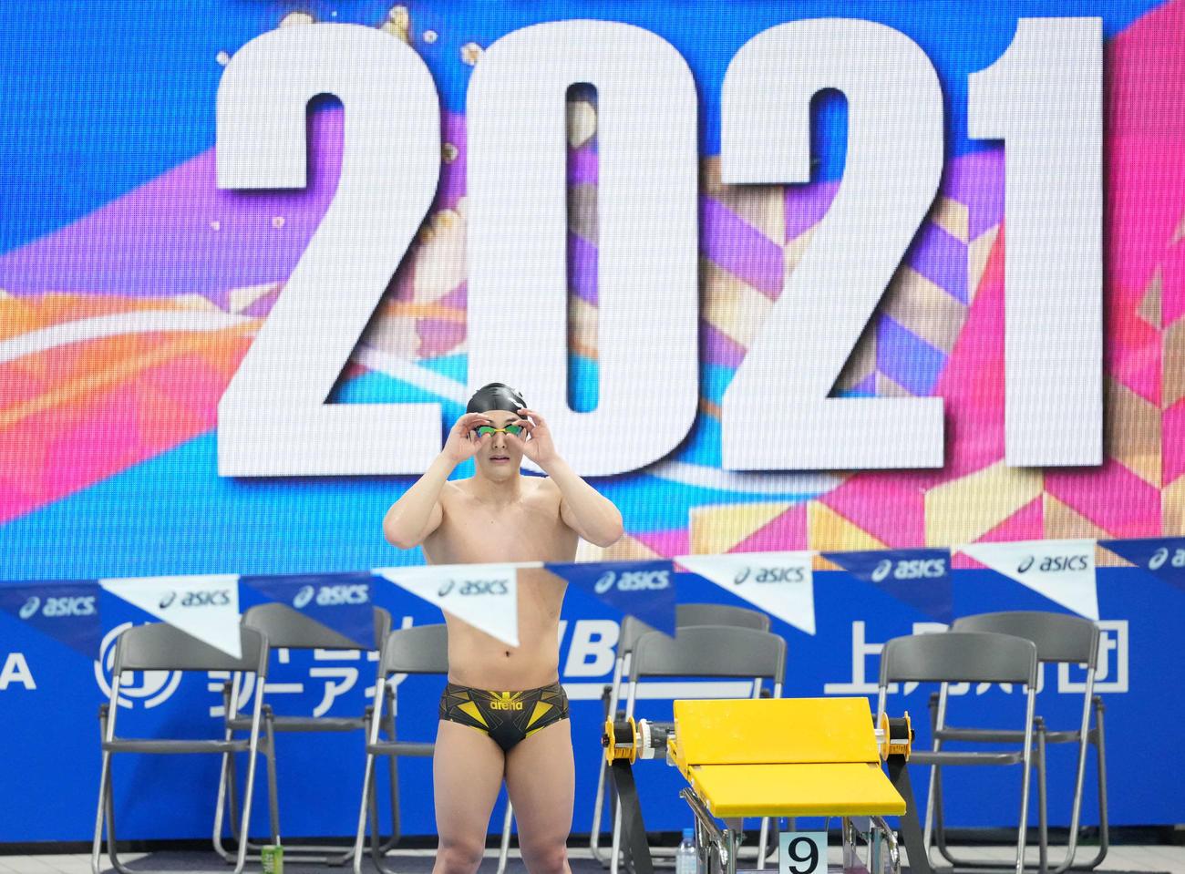 男子200メートル個人メドレー決勝前の練習に臨む瀬戸(代表撮影)