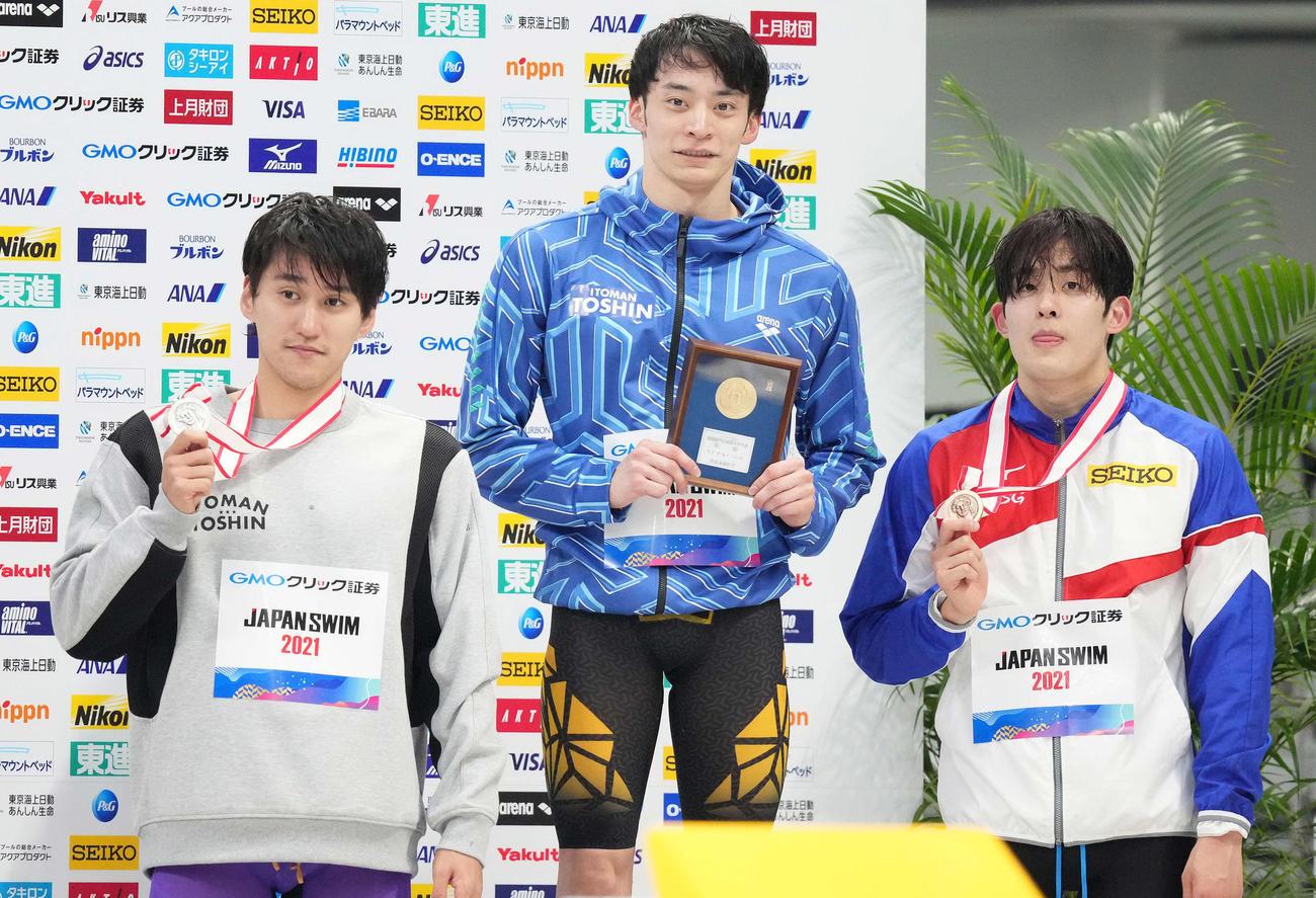 男子200メートル背泳ぎの表彰で笑顔を見せる、左から2位砂間、優勝の入江、3位の坂井(撮影・鈴木みどり)