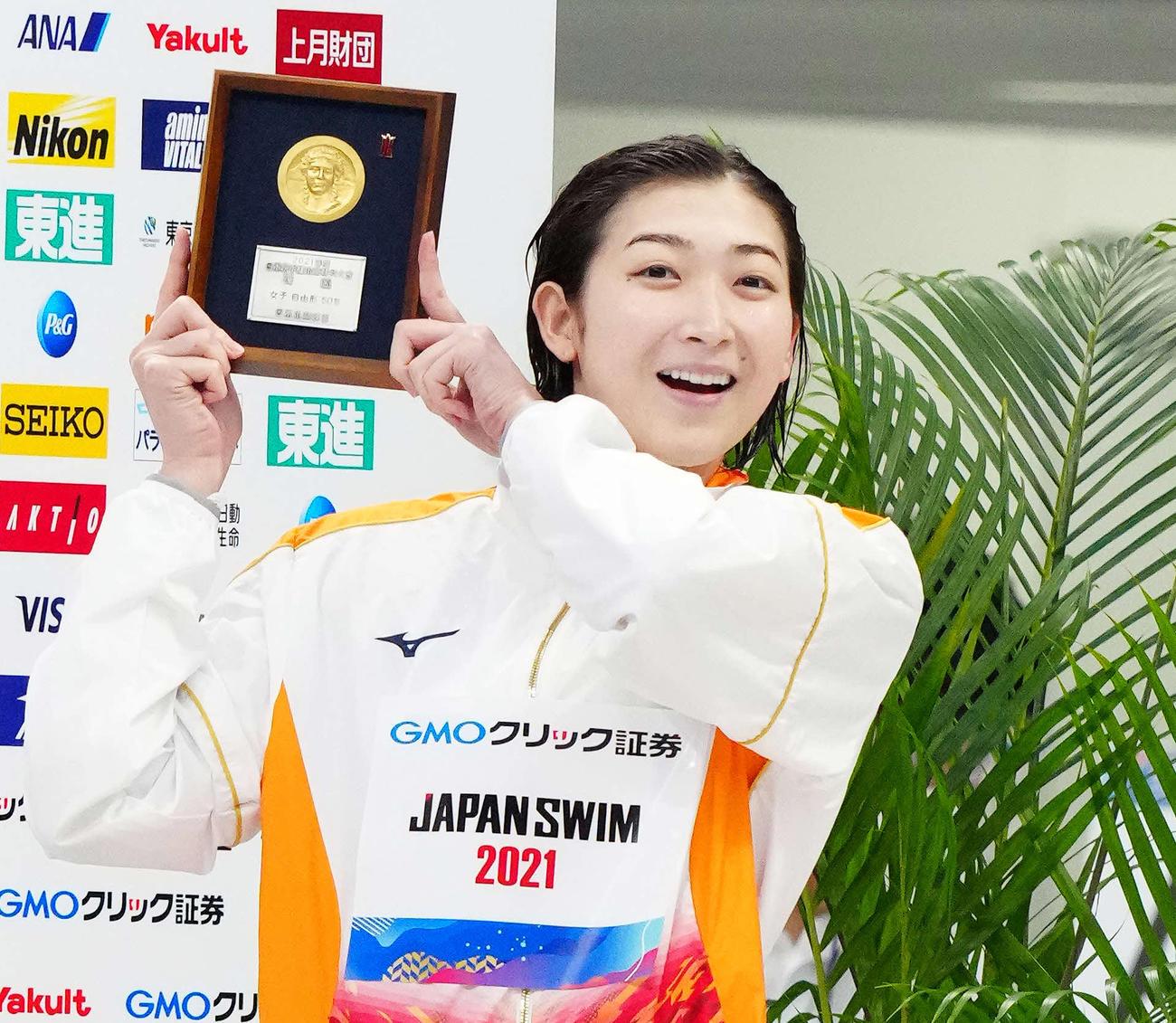 女子50メートル自由形決勝で優勝し笑顔を見せる池江(撮影・江口和貴)