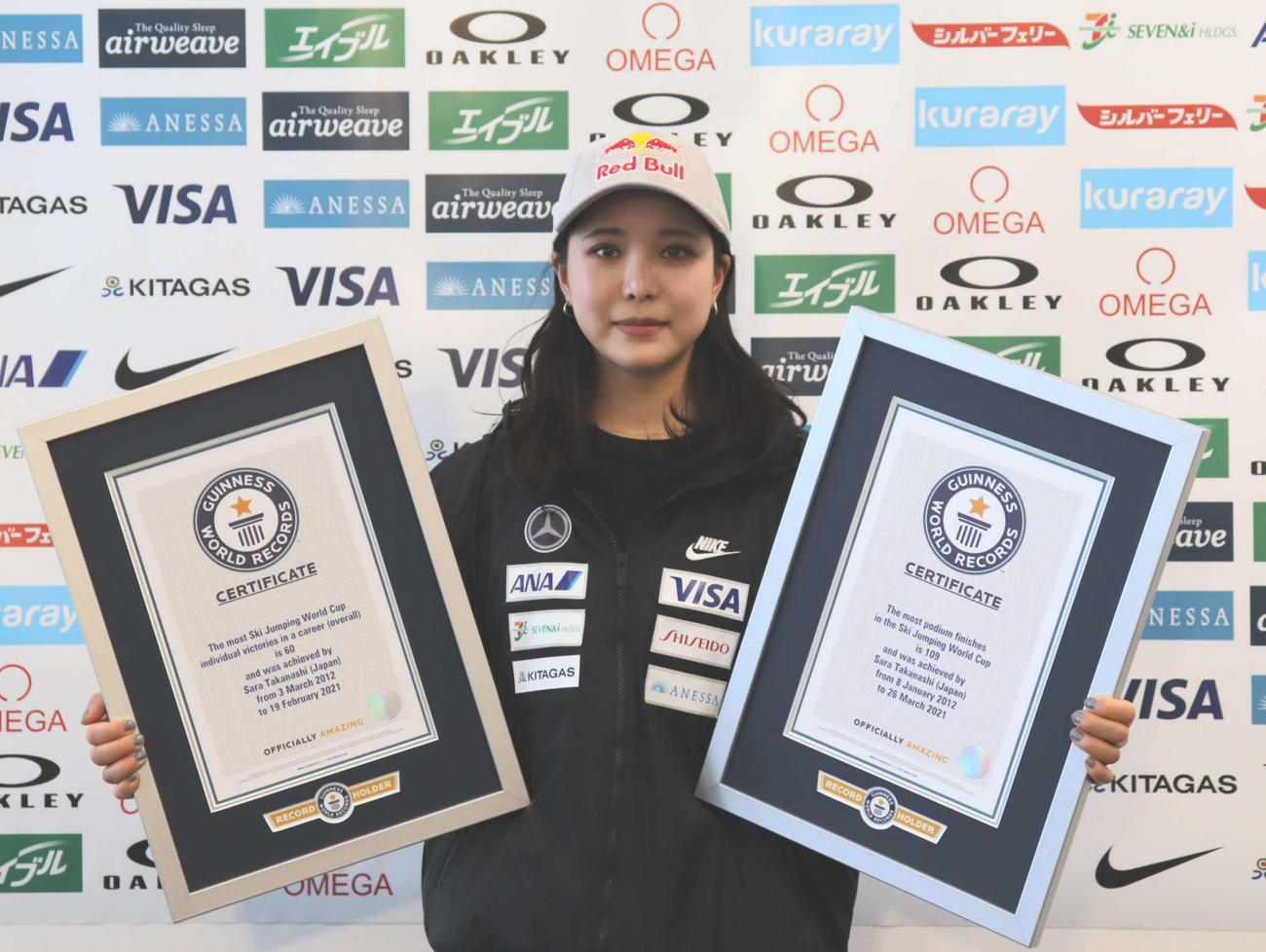 ギネス世界記録の認定を受けた高梨(C)博報堂DYスポーツマーケティング
