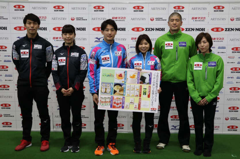 「全農2021ミックスダブルスカーリング日本代表決定戦」食材贈呈式の様子